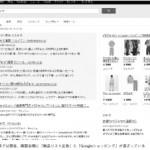 google ad01