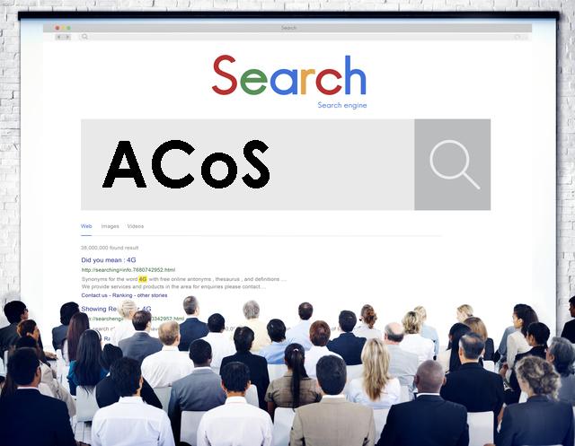 Amazon売上高広告費比率「ACoS」の読み方論争遂に決着!?