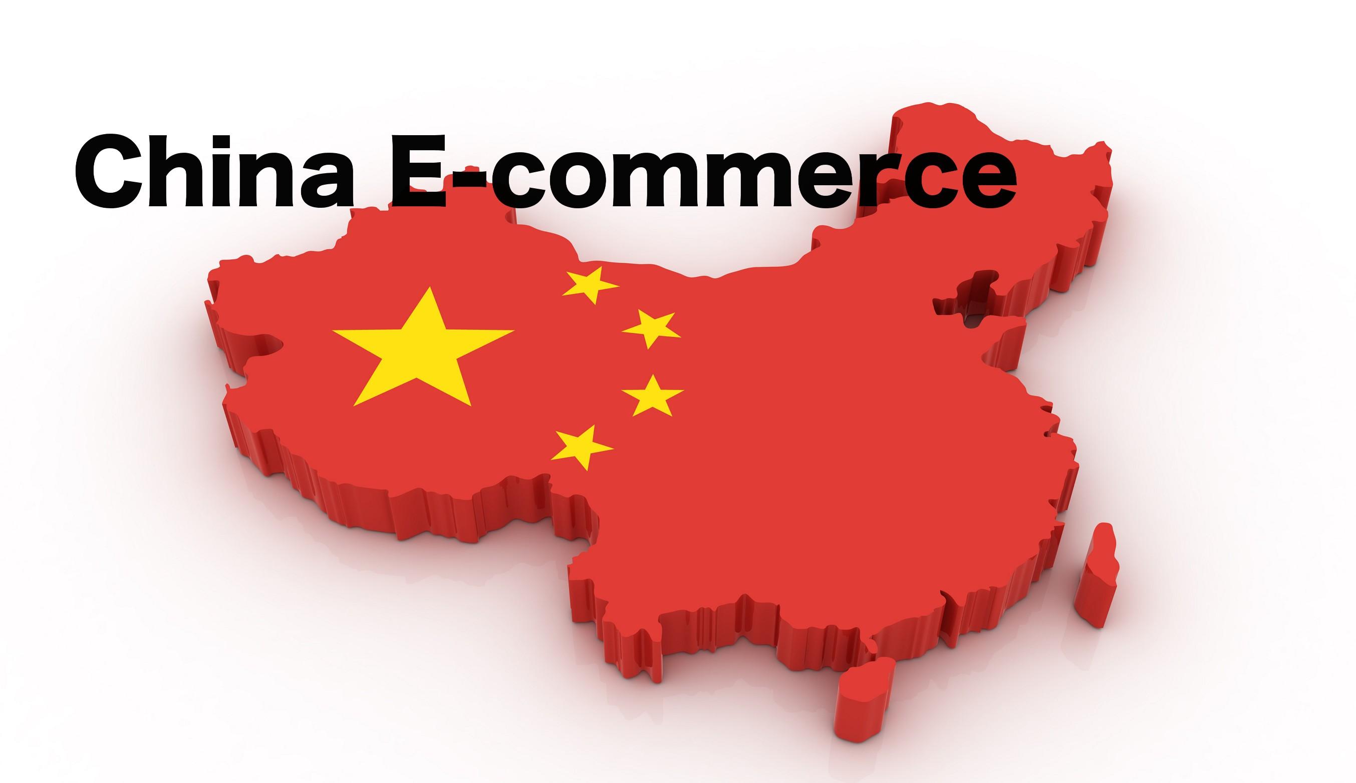 中国巨大ECモールのプロモーション手法とは