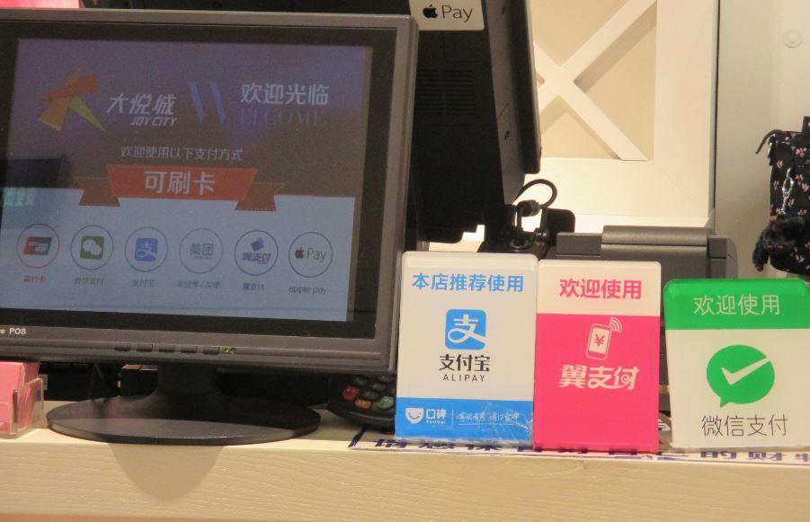中国決済の王、「アリペイ」が「顔認証支払い」を導入