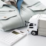 運賃UP時代にとるべき3つの対策