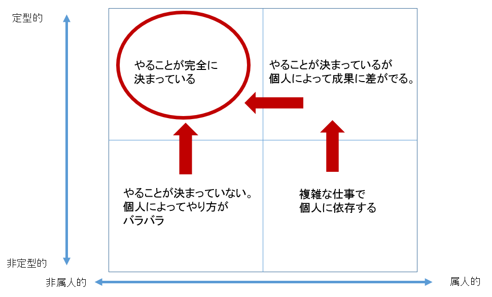 screenshot_2018_4_5