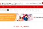 Reliable Osaka-Noe Shop