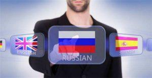 ロシアのECは急速に成長している