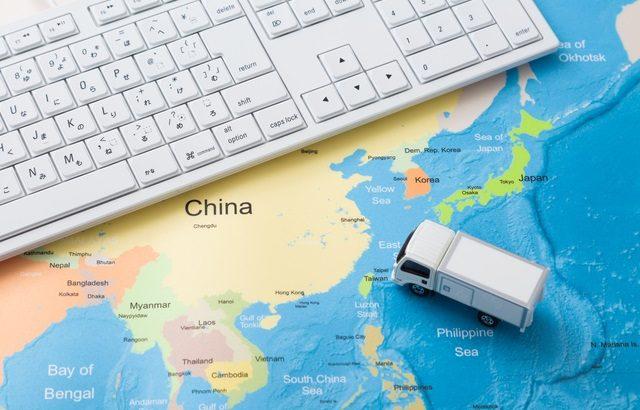 中国最新版 EC税率の基準