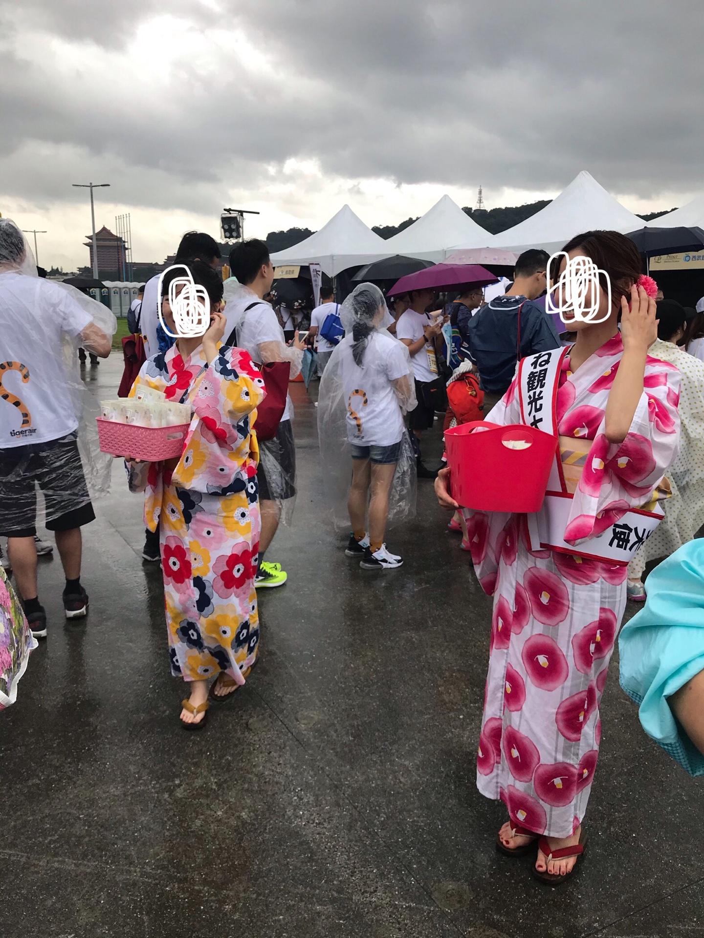 台湾のマラソン大会の様子①
