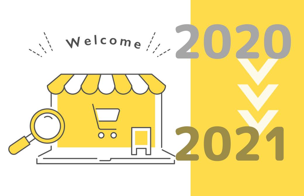 2020~2021年の振り返り