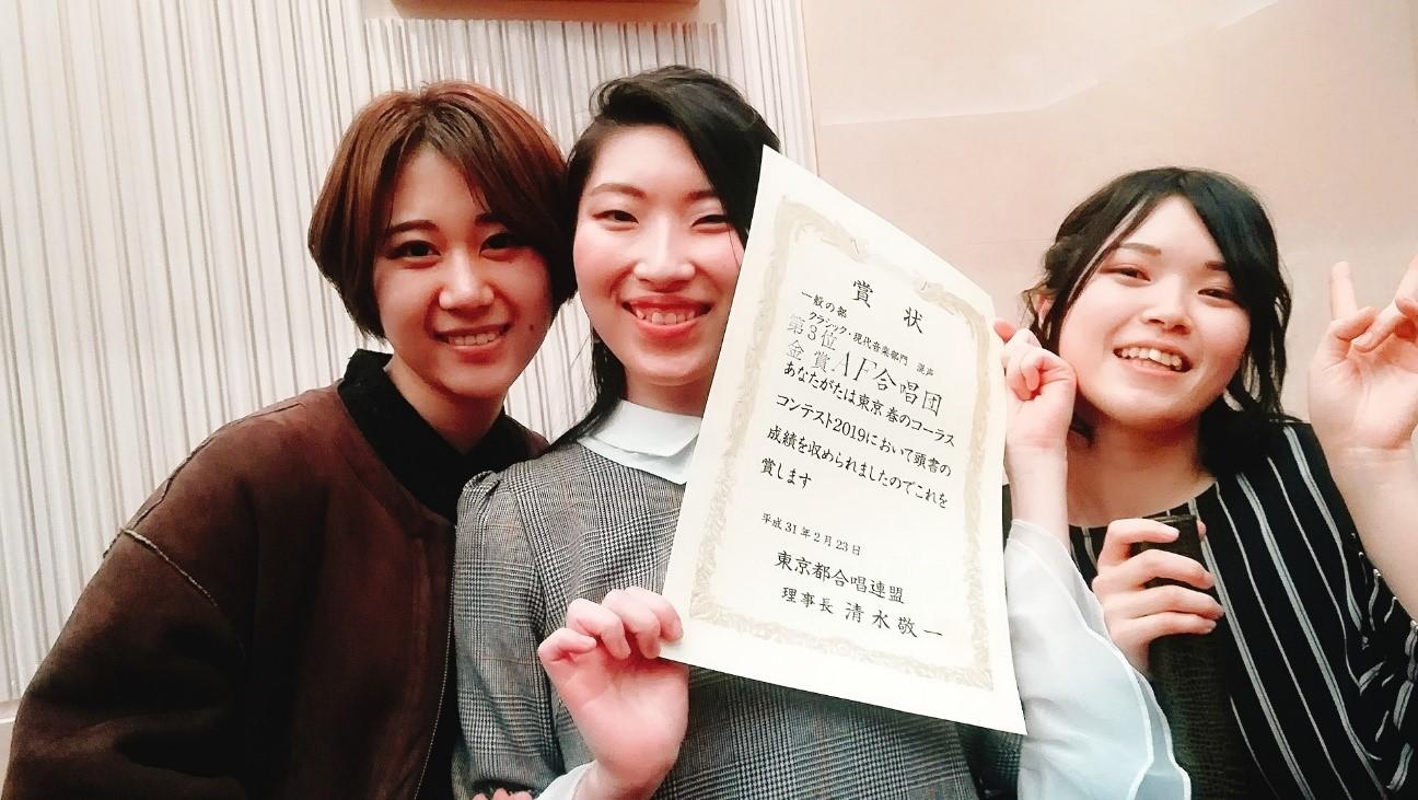 社員の休日シリーズ☆③
