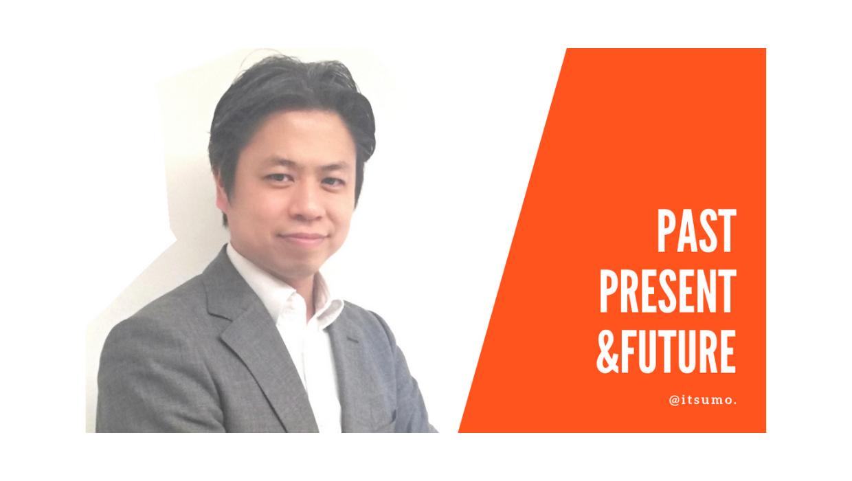 高木修さんに、気になってたこと質問してみたよ【Part2】ベルカーブ理論とアメリカの現状から予測する日本ECの未来