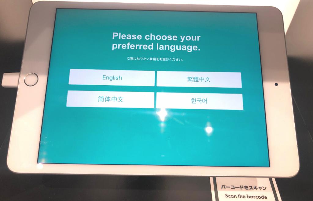 @コスメ・翻訳機
