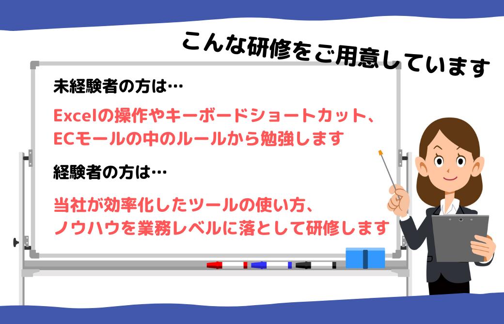 【よくある質問8選!】いつも.の採用担当がお答えします!