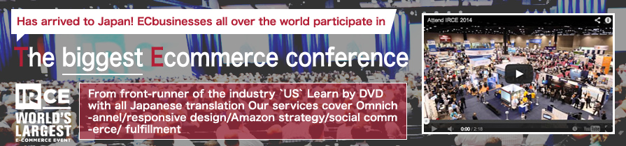 The biggest Ecommerce conference