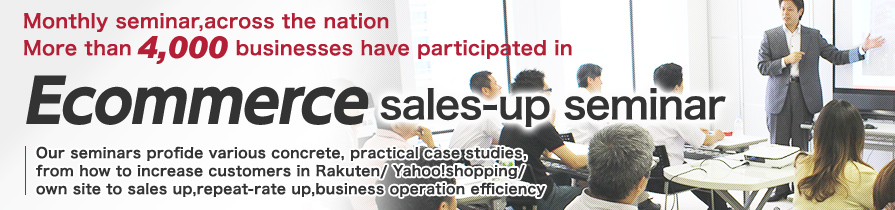 Ecommerce sales-up seminar
