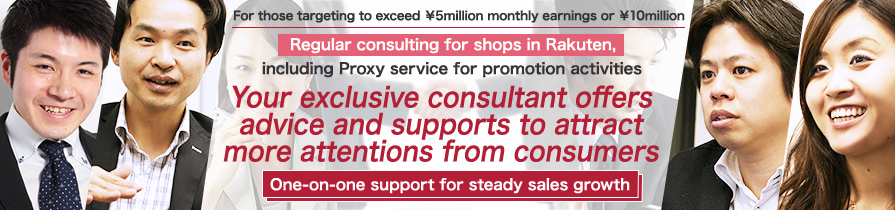 Your exclusive consultant offers advice and supports to attract more attentions from consumers