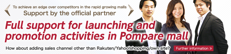 Full support for launching and promotion activities in Pompare mall