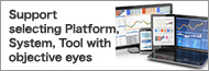 Support selecting Platform, System, Tool with objective eyes