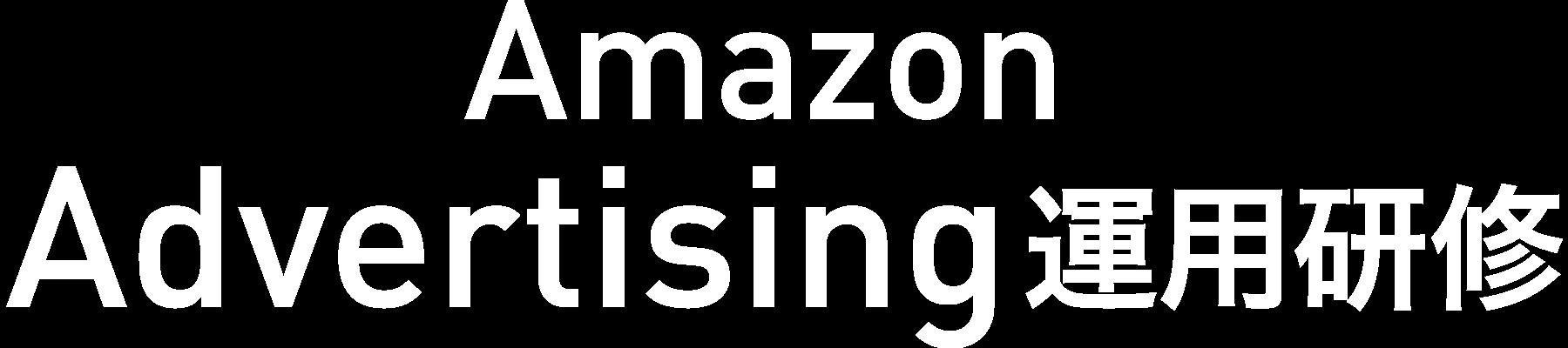 AmazonDSP