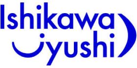 石川樹脂工業株式会社