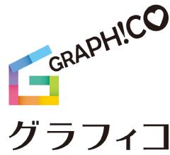 株式会社グラフィコ