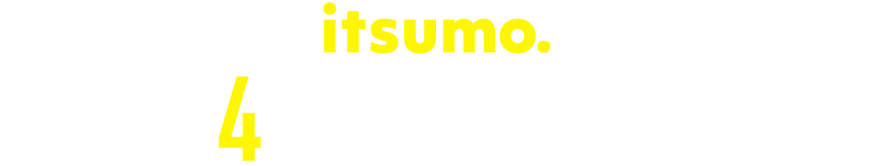 売上が上がるitsumoのECコンサル4つの圧倒的な強み