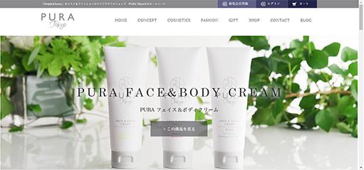 PURA Tokyo公式ホームページ