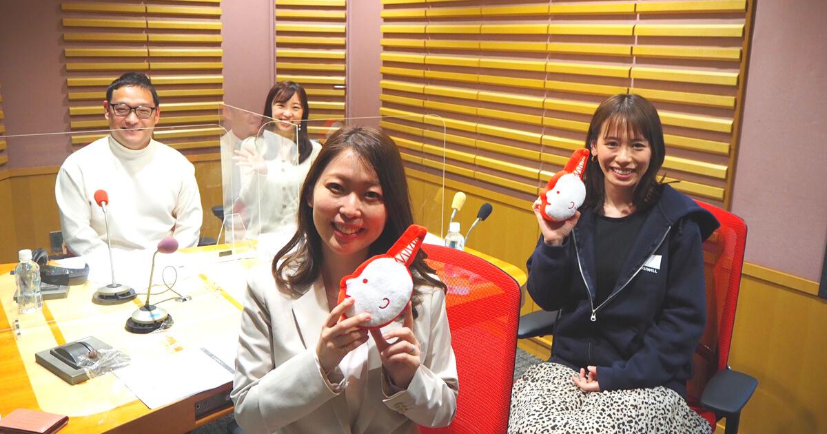 【イノベーターズ・クロス〈特番〉】ポジウィル株式会社の金井さん、株式会社ashlynの小島さんと対談しました