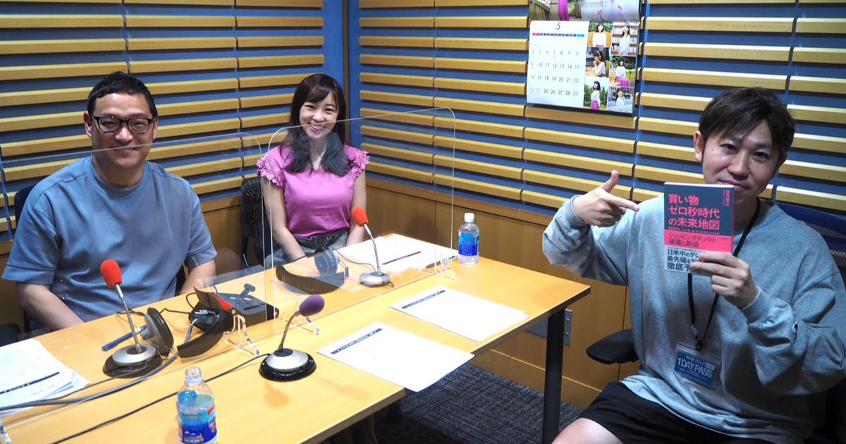 【イノベーターズ・クロス】Coogee 鈴木 ヒロユキさんと対談しました